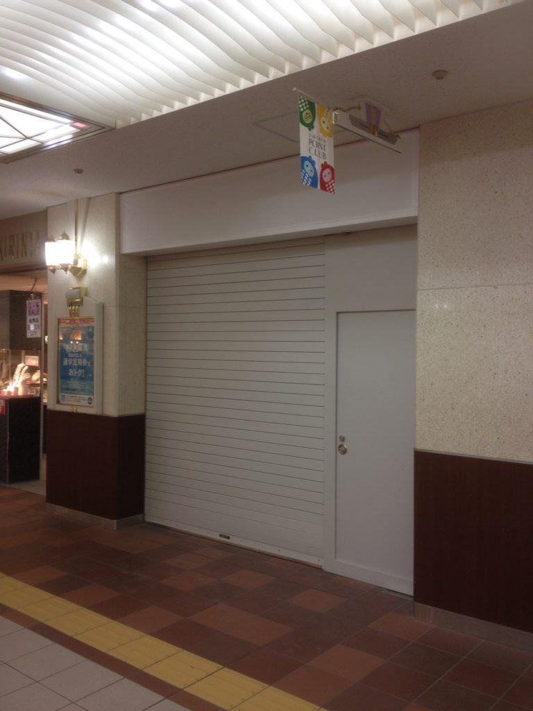 札幌大通地下街店舗現状復旧工事